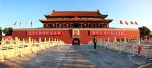 Pechino piazza Tienamen
