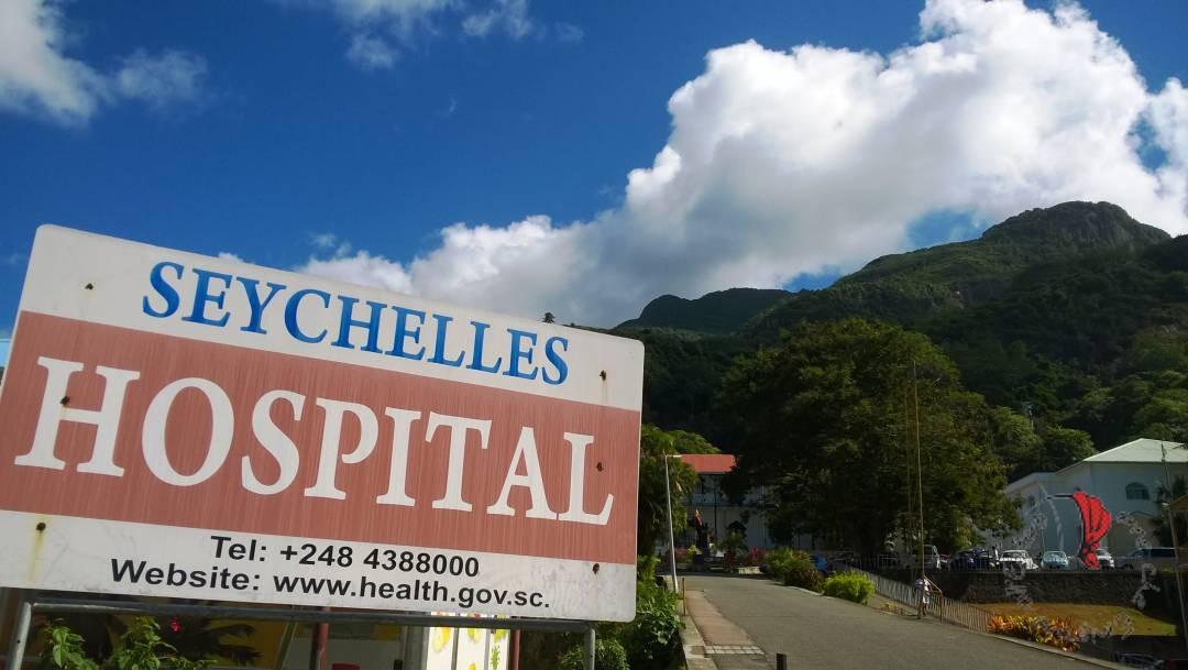 seychelles-hospital