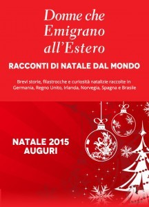 natale-2015