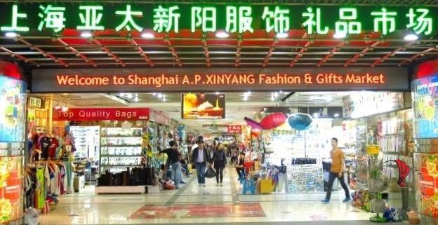 shangai fake market 2