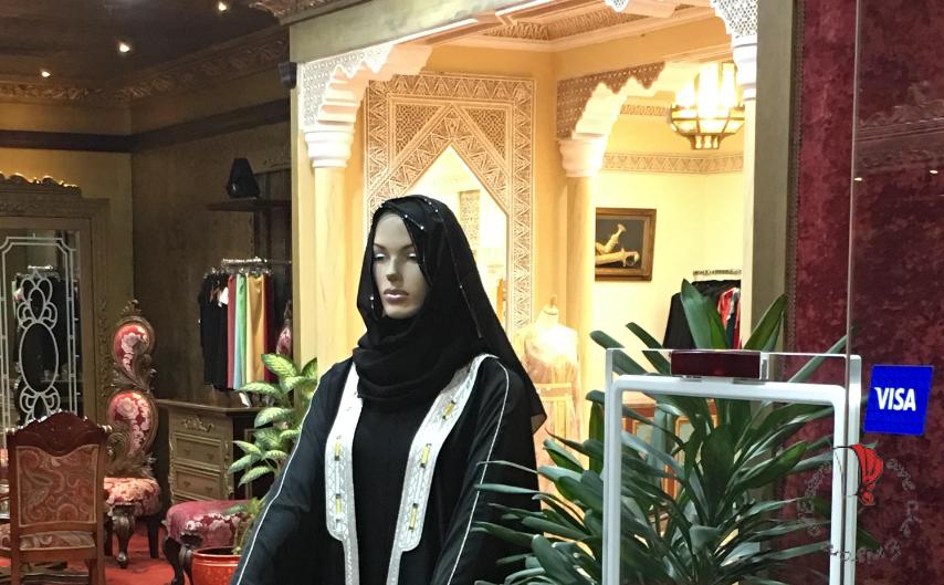 donne-nero-qatar