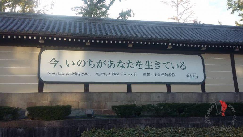 scritta-giapponese-proverbio