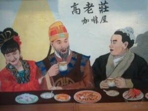 domande italiani sulla cina