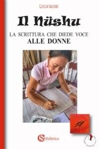 nusho-cina-libro